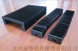 風琴式導軌保護罩 滄州辰睿導軌保護罩