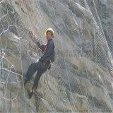 柔性主动边坡防护网,柔性边坡防护网,柔性主动防护网