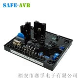 AVC63-4A柴油发电机调压板EA63-4AVR