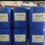 现货销售次氯酸钠 84消毒水原液