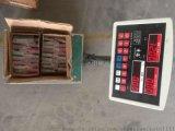 阿裏熱賣密碼鎖批發箱包防盜密碼鎖鋅合金密碼鎖