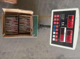 阿里热卖密码锁批发箱包防盗密码锁锌合金密码锁