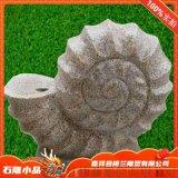 园林石雕小品海马海螺石头雕塑厂家推荐