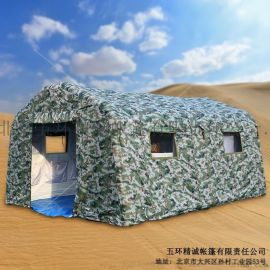 厂家定做牛津布框架式 整体充气帐篷 军用充气帐篷