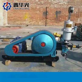 **注浆泵三缸变频灌浆泵双桶水泥砂浆搅拌机