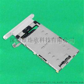 SIM卡座二合一NANO+TF手机连接器厂家货源