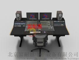 广播级房家具音频控制台录音棚工作台编曲桌