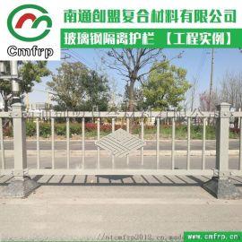 南通创盟工厂直销:玻璃钢公路护栏 玻璃钢桥梁l栏杆