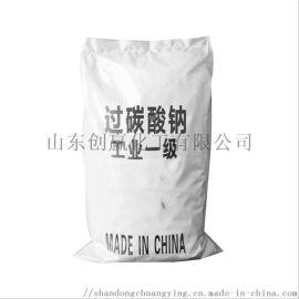 现货供应工业级过硫酸钠