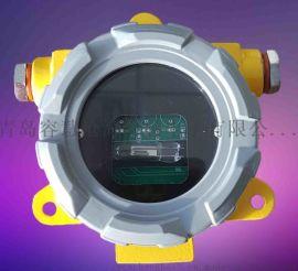 点型紫外火焰探测器防爆型