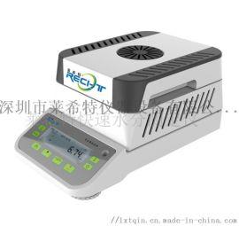 LXT-800T卤素水分测定仪