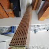 屹晟鋁方管轉印仿木紋鋁方通 型材鋁管 廠家生產