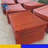 青島定型鋼笆片 多層腳手板網 加厚鋼笆網板