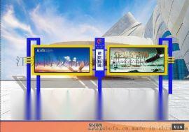 南京仿古宣传栏设计制作