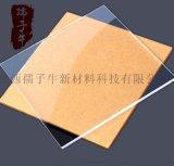 广东宣传栏用高透明亚克力塑料板 亚克力板材厂家直销