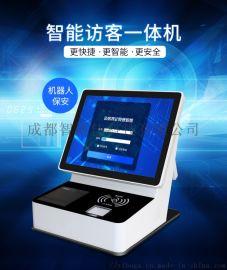来宾智能访客一体机(桌面式、立式、尺寸等任意定制)