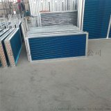 銅管表冷器生產廠家,中央空調通過表冷器