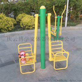 新国标健身路径双人儿童秋千 新国标健身器材