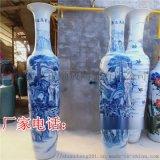 陶瓷大花瓶 青花瓷器落地大花瓶 家居陶瓷工藝裝飾品