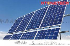 广东5G基站供电找华通远航光伏发电