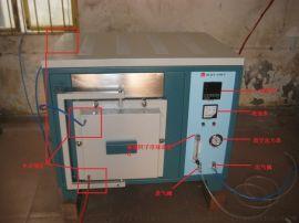 供應博萊曼特1200度箱式真空氣氛爐