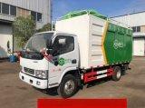 江蘇哪余有賣污水淨化車的