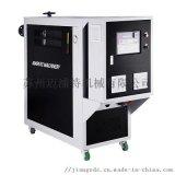 碳釺維模溫機 復材模溫機 拉擠固化模溫機