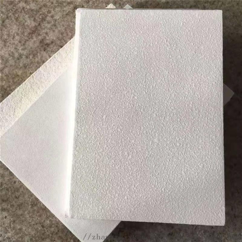 昆明生产玻璃棉硅酸钙穿孔吸音板 吸声材料