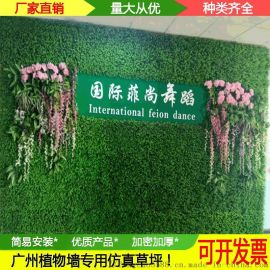 人造草皮仿真植物塑料草坪外内墙装饰门头招牌房屋吊顶