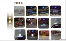 生产发光LOGO移动电源 LED灯箱液晶显示屏充电宝 广告礼品定制
