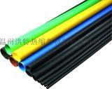 SBG双壁管+双臂套管+厂家直销+热缩管