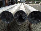 呂樑鏡面不鏽鋼管, 光亮不鏽鋼管, 304不鏽鋼制品管(廚房設備)
