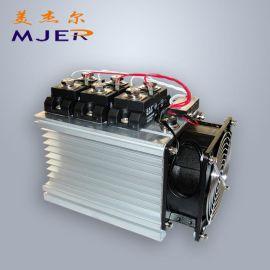 工业级固态继电器 H3300ZF 工业300A 固态继电器散热器套装 散热底座