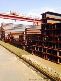 供应莱钢产 H型钢 200*300