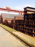 供應萊鋼產 H型鋼 200*300