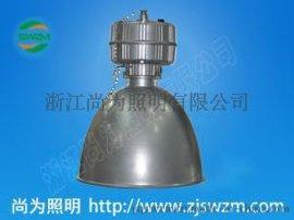 SW7400_SW7400_SW7400高頂燈