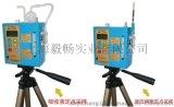FCC-1500D防爆大氣採樣器