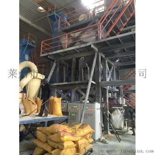 混合机 消防药剂(干灭火剂)生产成套设备 莱州科达