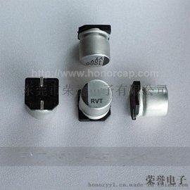 厂家直销RVT UT系列150UF 25V 6.3*7.7 贴片铝电解电容