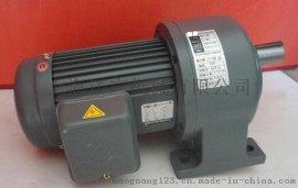 GW32齿轮马达/GF32-100-0.4KW单相刹车