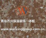 供應菏澤外牆氟碳漆保溫裝飾一體板廠家