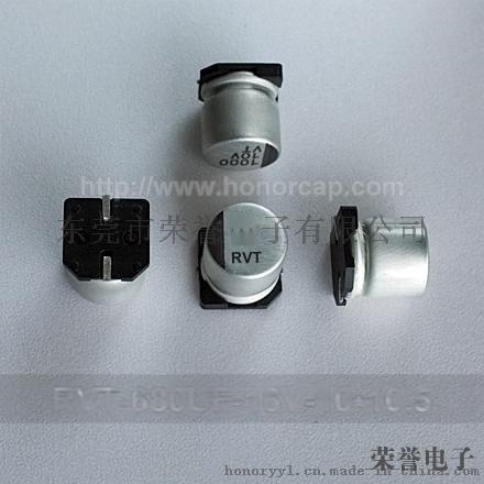 厂家直销RVT UT系列680UF 16V 10*10.2 贴片铝电解电容