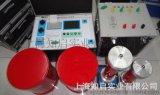厂家供应调频串联谐振试验装置