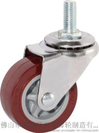 1.5寸枣红聚氨酯轮 丝杆活动脚轮(镀锌) 万向轮 奔宇脚轮厂家
