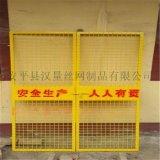 施工防護門  臨時電梯門價格 廠家直銷施工電梯門
