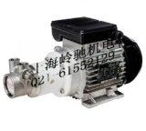 進口單相無泄漏不鏽鋼磁力泵 旋轉葉片泵 增壓泵