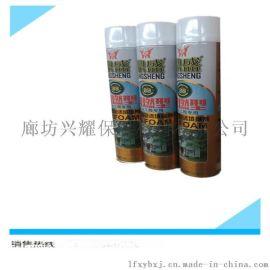 聚氨酯发泡剂作用 填缝剂 填充剂 膨胀剂 管式门窗发泡剂