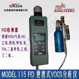 新泽仪器非甲烷总烃分析仪,进口便携式VOCS分析仪