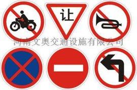供应反光标志牌,道路指示牌,施工警示牌