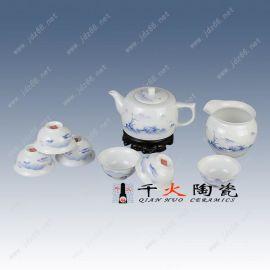 茶具批发价格 会议礼品陶瓷茶具套装